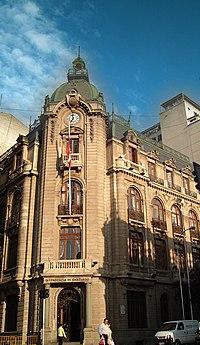 Intendencia Metropolitana, sede del gobierno de la Región Metropolitana de Santiago.