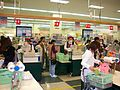 Interior of JUSCO Shingu Shopping Center 20100213b.JPG