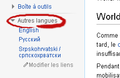 Interlanguage links provided by WikiData-fr-see.png
