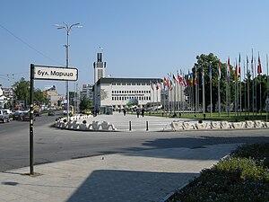International Fair Plovdiv - The fair ground