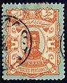 Iran 1894 Sc97.jpg