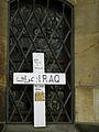 Iraq (3452702582).jpg