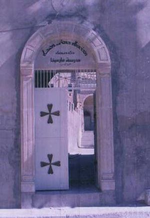 Alqosh - An Assyrian Catholic church.