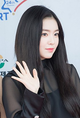 Irene Bae at Dream Concert on May 12, 2018.jpg