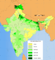 Islam In India.png
