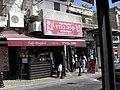 Israel Safed Jerusalem Street Bagdad Cafe.jpg