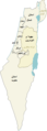Israel districts in farsi.png