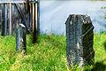 Israelischer Friedhof1.jpg