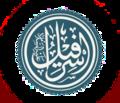 Israfil1.png