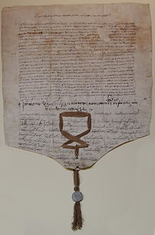 Ivan IV's tsar's title charter from Ioasaph II of Constantinople (1560, RGB) 01 by shakko.jpg