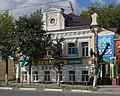 Ivanovo asv2018-08 img46 10Avgusta41.jpg