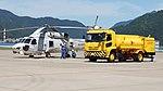 JMSDF 8000ℓ Fuel Truck(UD Trucks Condor) and SH-60K(8419) at Maizuru Air Station 20150726.JPG