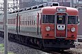 JNR 153 series Express Kashima at Kinshichō Station 1978.jpg