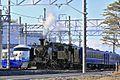 JNR Class C11 Steam Locomotive 207 20170130 (2).jpg
