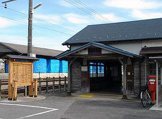 Mino-Akasaka Station Railway station in Ōgaki, Gifu Prefecture, Japan
