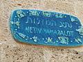 Jaffa P1060650.JPG