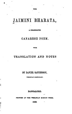 Lakshmisa - Jaimini Bharata, Wesleyan Mission Press, Bangalore, 1852