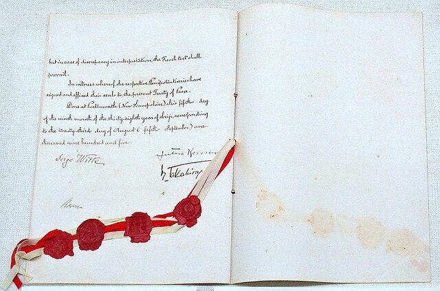 Портсмутский Мирный Договор Условия