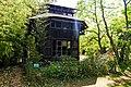 Jardin tropical - Paris - Pavillon de la Réunion - 03.jpg