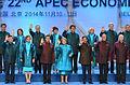 Jefa de Estado participa de la fotografía oficial de Líderes APEC (15758575652) (2).jpg