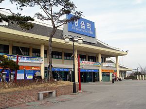 Jeongeup Station - 2009-02-04.JPG