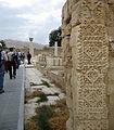 Jericho - Hisham's Palace10.jpg