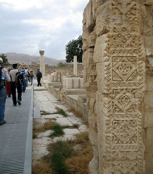 File:Jericho - Hisham's Palace10.jpg