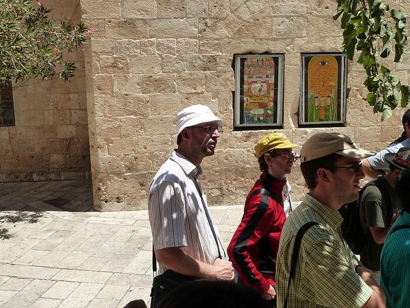 File:Jerusalem Wikimania Tour P1040510.JPG