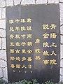 Jiangning, Nanjing, Jiangsu, China - panoramio (227).jpg