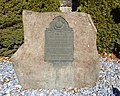 John J. Markey, Jr., Memorial - Medford, Massachusetts - DSC05214.jpg