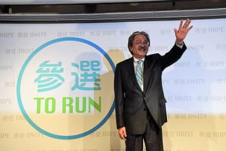 John Tsang - Tsang officially declared his Chief Executive candidacy on 19 January 2017.