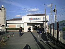 Jr-ohoka-station.jpg