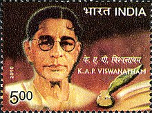 KAP Viswnatham 2010 stamp of India.jpg