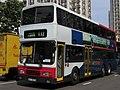 KCRC 220 - Flickr - megabus13601.jpg