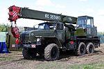 KS-3574M3 - DayTechnologies2017p2-88.jpg