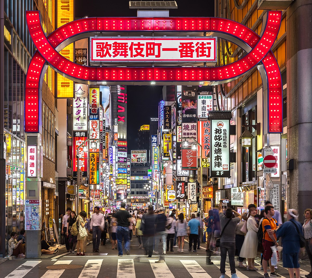 Kabukicho red gate and colorful neon street signs at night, Shinjuku, Tokyo, Japan.jpg