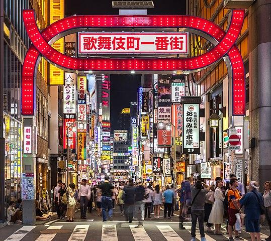 Colorful neon lights in Tokyo, Japan.