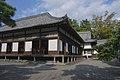Kakegawa castle goten 2.jpg