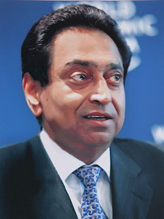 Ministry of Textiles - Image: Kamal Nath