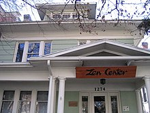 Kanzeon Zen center exterior.jpg
