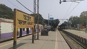 Karjat Junction railway station - Image: Karjat railway station dead end platform 3