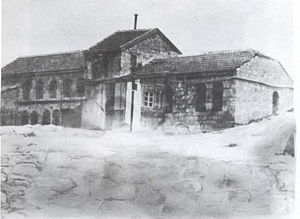 Synagogues of Jerusalem - Beis Aharon, c.1930