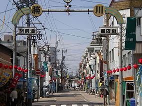 Kasugai Kachigawa Shopping District 2009-08B.JPG