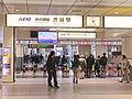 Keio shibuya.jpg