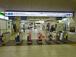 Keisei-Takasago-Sta-Gate-for-MainLine.JPG