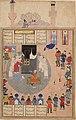 Khalili Collection Hajj and Arts of Pilgrimage mss-0771.jpg
