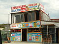 Khayelitsha Site-C Cash-Store.JPG