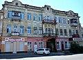 Kherson Vorontsovska (Dekabrystiv) Str. 43-45 Dwelling House 01 (YDS 3831).jpg