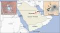 Khurais oil field and Buqyaq Saudi Arabia.png
