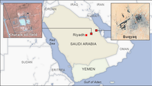 Khurais oil field and Buqyaq Saudi Arabia.png